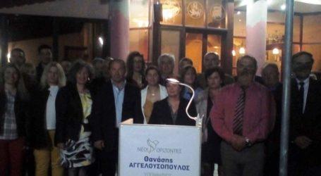 Αρχές και υποψηφίους παρουσίασε ο Αγγελουσόπουλος: Να στελεχωθεί ο δήμος Κιλελέρ από πρόσωπα που δεν κουβαλάνε αμαρτίες του παρελθόντος (φωτό)
