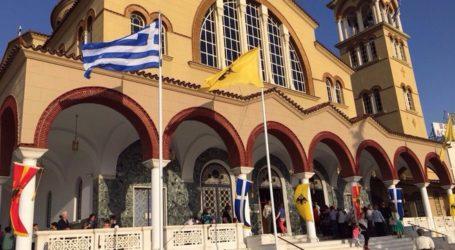 Κυκλοφοριακές ρυθμίσεις στο κέντρο της Λάρισας για τον εορτασμό του Πολιούχου, Αγίου Αχιλλίου
