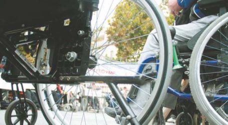 «Ο ρόλος και η συμβολή της Ελληνικής Αστυνομίας στην καθημερινή ζωή των ατόμων με αναπηρία»