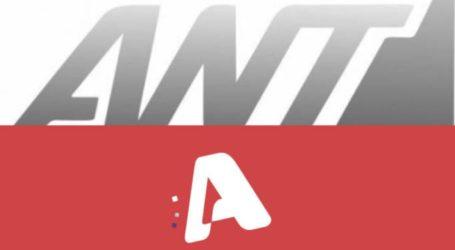 Πρωταγωνιστής του ANT1 έκλεισε στον ALPHA για τη νέα σεζόν!