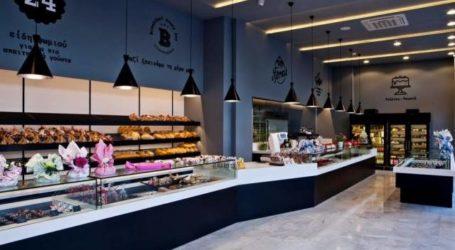 """Εγκαινιάζεται σήμερα στην """"καρδιά"""" της Λάρισας το τέταρτο κατάστημα των αρτοποιείων Μπαλαή"""