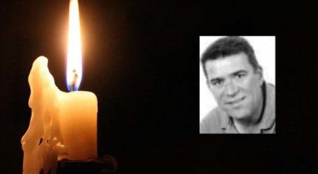 Κηδεύεται σήμερα ο Λαρισαίος δάσκαλος Δημήτρης Κατσαούνης