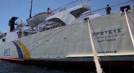 Εκπτώσεις σε εισιτήρια της ΤΡΑΙΝΟΣΕ και των πλοίων για Β. Σποράδες