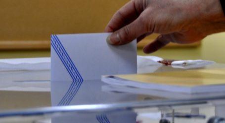 Μαγνησία: Αυτοί είναι οι περιφερειακοί σύμβουλοι που ζητούν την ψήφο σας [όλα τα ονόματα]
