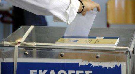 Οδηγίες για τις εκλογές της Κυριακής από την Περιφερειακή Ενότητα Μαγνησίας