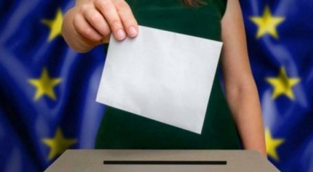 «Βάφτηκε» μπλε η Μαγνησία – Τα ποσοστά των ευρωεκλογών στη Μαγνησία