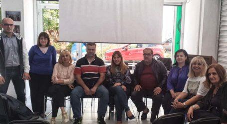 Με τον Φαρμακευτικό Σύλλογο Μαγνησίας  συναντήθηκαν υποψήφιοι της «Έξυπνης πόλης»