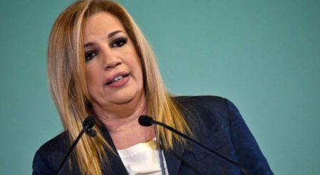 Στη Λάρισα το ερχόμενο Σάββατο η Φώφη Γεννηματά – Θα μιλήσει σε εκδήλωση στο δημοτικό ωδείο