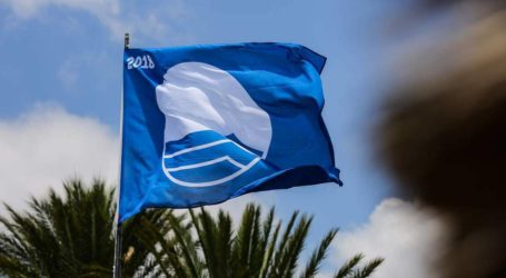 Αυτές οι παραλίες της Μαγνησίας βραβεύτηκαν με γαλάζια σημαία [όλη η λίστα]