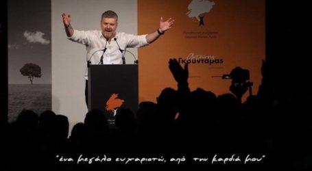 """Γκουντάρας: """"Καλώ τους πολίτες στην κάλπη και την επόμενη Κυριακή, για να ολοκληρώσουμε νικηφόρα αυτή τη γιορτή"""""""
