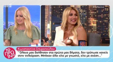 Χαμός στο Πρωινό με την Κωνσταντίνα Σπυροπούλου! «Εγώ δεν μπήκα στην τηλεόραση με κανέναν μπάρμπα»