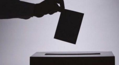 Οι ημερομηνίες διεξαγωγής εκλογών του Συνδικάτου Επισιτισμού-Τουρισμού Νομού Λάρισας