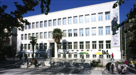 Στη Λάρισα το 1ο Φόρουμ Φαρμακευτικής και Βιομηχανικής Κάνναβης στην Ελλάδα
