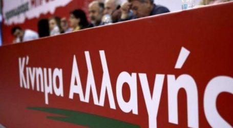 Γκρίνιες στο ΚΙΝΑΛ Μαγνησίας για την ήττα στις ευρωεκλογές