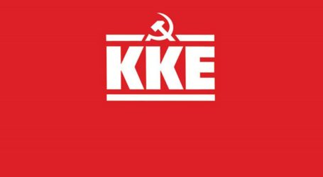«Κάλεσμα σε όλους για συμπόρευση με το ΚΚΕ και για στήριξη της ΛΑΪΚΗΣ ΣΥΣΠΕΙΡΩΣΗΣ»