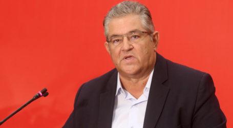 Στον Βόλο ο Γ.Γ. του ΚΚΕ Δημήτρης Κουτσούμπας