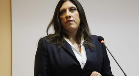 Ομιλία της Ζωής Κωνσταντοπούλου στη Λάρισα μεθαύριο Τετάρτη