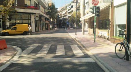 Κυκλοφοριακές ρυθμίσεις στην Μανδηλαρά στη Λάρισα