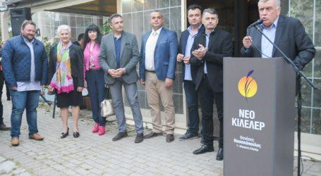 Ο Νασιακόπουλος σε πολύ μεγάλες συγκεντρώσεις σε Μελισσοχώρι – Γαλήνη: «Δίνουμε αξία στην ψήφο μας για να δώσουμε αξία στον τόπο μας»