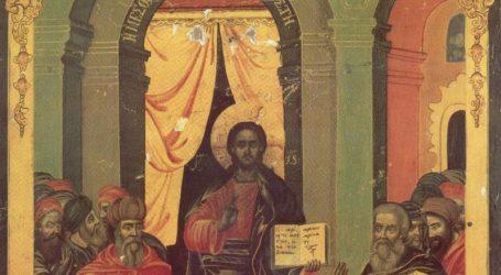 Η εορτή της Μεσοπεντηκοστής στη Μητρόπολη Δημητριάδος