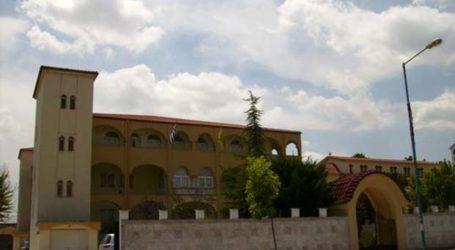 Παρουσιάζεται το πρώτο τεύχος του επιστημονικού περιοδικού «ΑΧΙΛΛΙΟΥ ΠΟΛΙΣ» που εκδίδει η Μητρόπολη Λάρισας