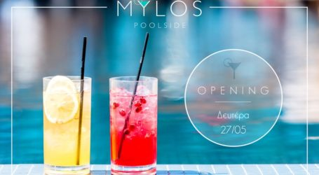 Mylos Poolside Opening 27 Μαΐου – Save the Date