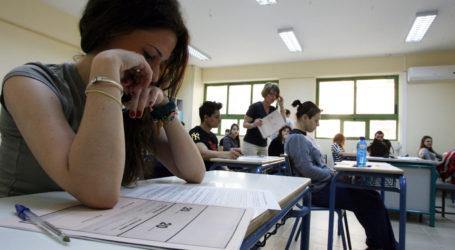 Μαγνησία: 1844 οι υποψήφιοι για τις πανελλαδικές εξετάσεις