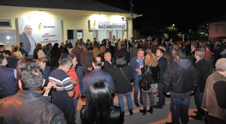 Εγκαινίασε το εκλογικό του κέντρο στον Πλατύκαμπο ο Νασιακόπουλος