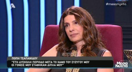 """""""Λύγισε"""" η Πόπη Τσαπανίδου στην εκπομπή της Μελέτη! Συγκίνησε με την εξομολόγησή της…"""