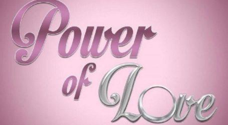 Power of Love: Διακόπτεται η προβολή του στον ΣΚΑΪ για μερικές ημέρες