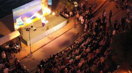 Το μήνυμα του Αχιλλεά Μπέου από την Αγριά για τις εκλογές [βίντεο]