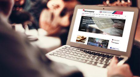 Περισσότεροι από 25.500 μοναδικοί αναγνώστες ενημερώθηκαν και χθες από το TheNewspaper.gr