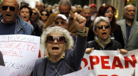Λαρισαίοι συνταξιούχοι για εξαγγελίες Τσίπρα: Μας πήρε εκατό, μας δίνει ένα