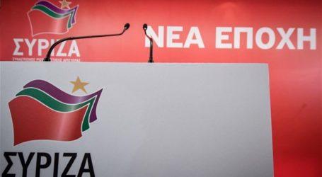 Δημοσιεύματα εφημερίδων του Βόλου διαψεύδει και ο ΣΥΡΙΖΑ Μαγνησίας