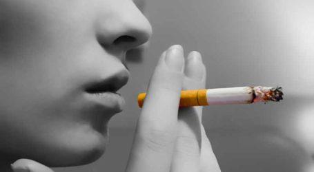 «Τσιγάρο ή Παιδεία;» – Εκδήλωση στον Βόλο