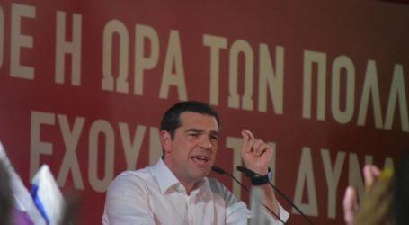 Δείτε ζωντανά την ομιλία του πρωθυπουργού Αλέξη Τσίπρα στη Λάρισα
