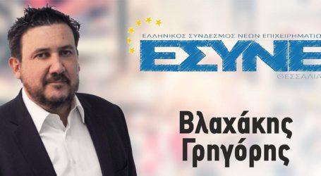 Παρέμβαση Γρηγόρη Βλαχάκη για την καινοτομία και την επιχειρηματικότητα στη Θεσσαλία