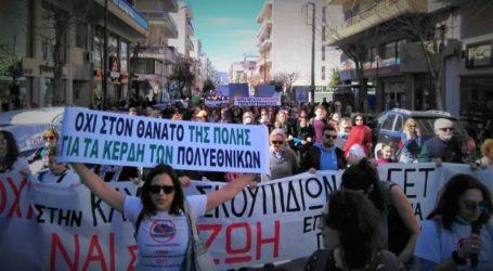 Απεργία για την υγεία στις 5 Ιουνίου εξήγγειλε η Επιτροπή Αγώνα Πολιτών Βόλου
