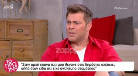 Χρήστος Χολίδης: Άλαλη η Φαίη Σκορδά από τις περιγραφές του!
