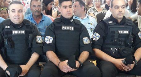 Συγκινητική εκδήλωση βράβευσης των τριών αστυνομικών που έσωσαν 13χρονη
