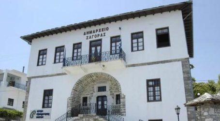 Παράταση συμβάσεων εργαζομένων στον Δήμο Ζαγοράς – Μουρεσίου