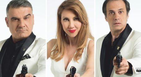 Τρεις φόνοι καμία κηδεία – Μια απρόβλεπτη κωμωδία στον Βόλο