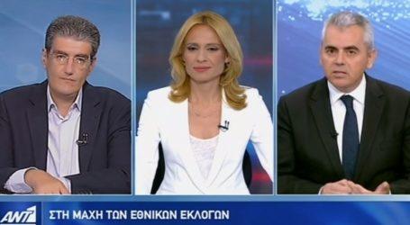 Χαρακόπουλος: «Με ΝΔ επιστροφή της χώρας στην κανονικότητα»