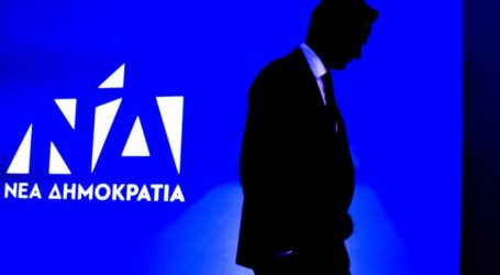 Επιβεβαιώθηκε ξανά το TheNewspaper.gr για το ψηφοδέλτιο της ΝΔ