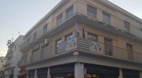 Συγχαρητήρια της ΟΕΒΕΜ στους νέους δημάρχους της Μαγνησίας