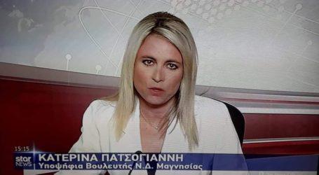 Κατερίνα Πατσογιάννη στο STAR:Θέλουμε πολιτική επόμενης δεκαετίας για ν' αλλάξουμε