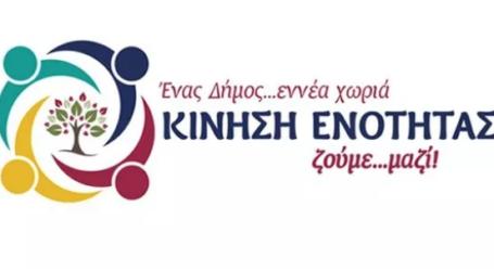 Λάθος του Πρωτοδικείου Βόλου οι μηδενικοί σταυροί υποψηφίου στη Ζαγορά