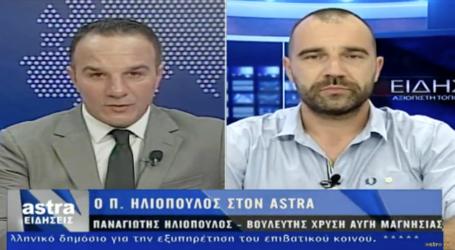 Π. Ηλιόπουλος: Πολιτικός απατεώνας ο Βελόπουλος – Μας έκλεψε το πρόγραμμα [βίντεο]