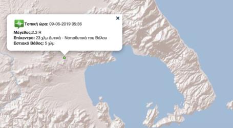 Σεισμός έξω από τον Βόλο [χάρτης]