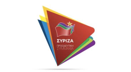 Την Πέμπτη η επίσημη ανακοίνωση των υπ. βουλευτών του ΣΥΡΙΖΑ Μαγνησίας